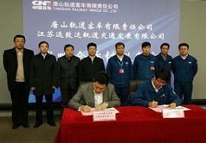 Yuan Zhida signed the investment cooperation agreement with Tang which promotes the construction of rail transit industry