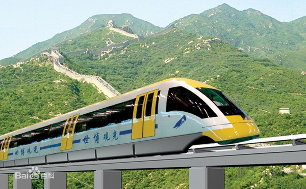 The second generation of the low speed maglev traffic engineering research